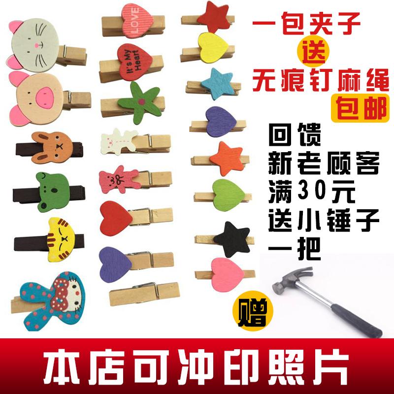 Бесплатная доставка фото клип пеньковая веревка цвет клип деревянный дерево клип фото клип фото