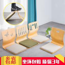 榻榻米椅子床上座椅宿舍寝室懒人椅无腿椅日韩靠背椅飘窗椅和室椅