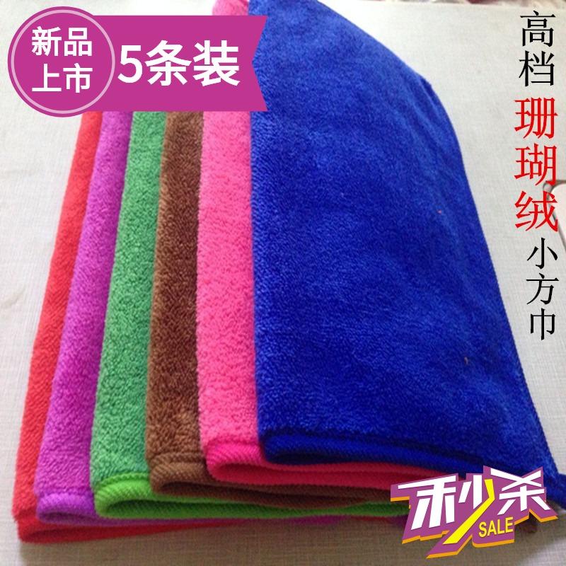 珊瑚绒小方巾挂式加厚擦手巾柔软吸水抹布不掉毛厨房保洁家用毛巾