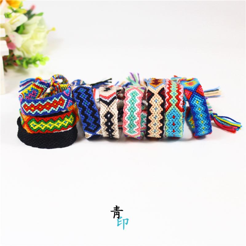 尼泊尔友谊手链手工编织手绳波西米亚风五彩绳复古民族风闺蜜礼物