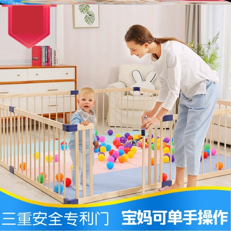 Universal solid wood fence to protect multi-purpose cloth girl newborn amusement park necessities home ball pool