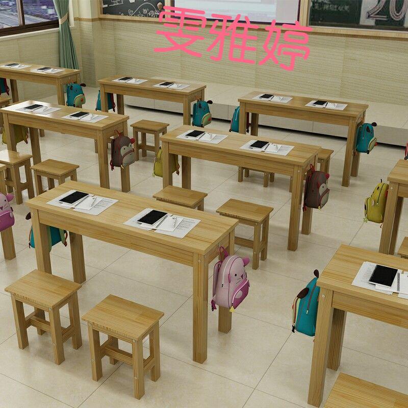 实木学生桌员工会议长条桌单双人学生课桌椅学校 辅导班培训桌