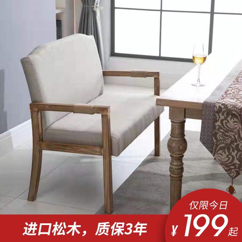 北歐家用實木靠背扶手椅現代簡約復古酒店餐廳餐椅咖啡休閑椅包郵