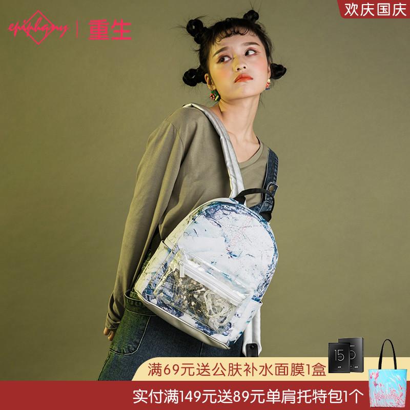 重生2019新款韩版书包高中清新印花百搭学生女背包迷你时尚双肩包(非品牌)