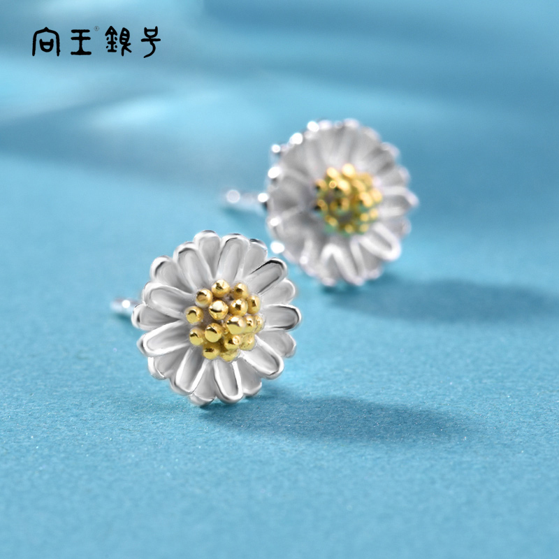 999 pure silver ear nail female Daisy original design fresh wind simple and compact 2020 new fashion earrings earrings earrings