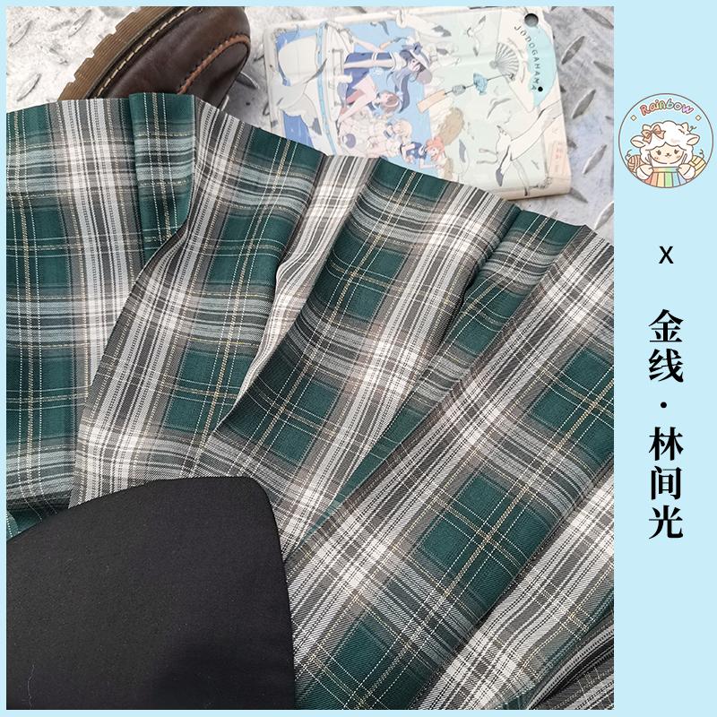 『林间光』—尾款链接—原创正统JK制服JK格裙【织彩虹的羊】