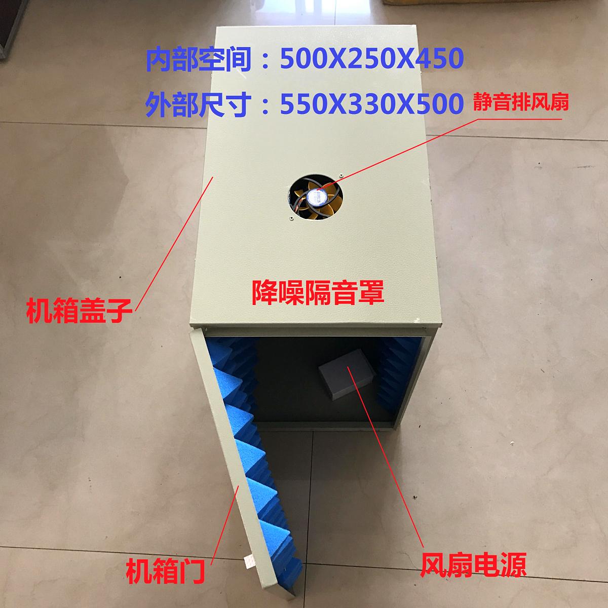 蓝星电脑机箱吸音棉 消音棉 静音棉 隔音棉主机降噪GYZ-250防辐射