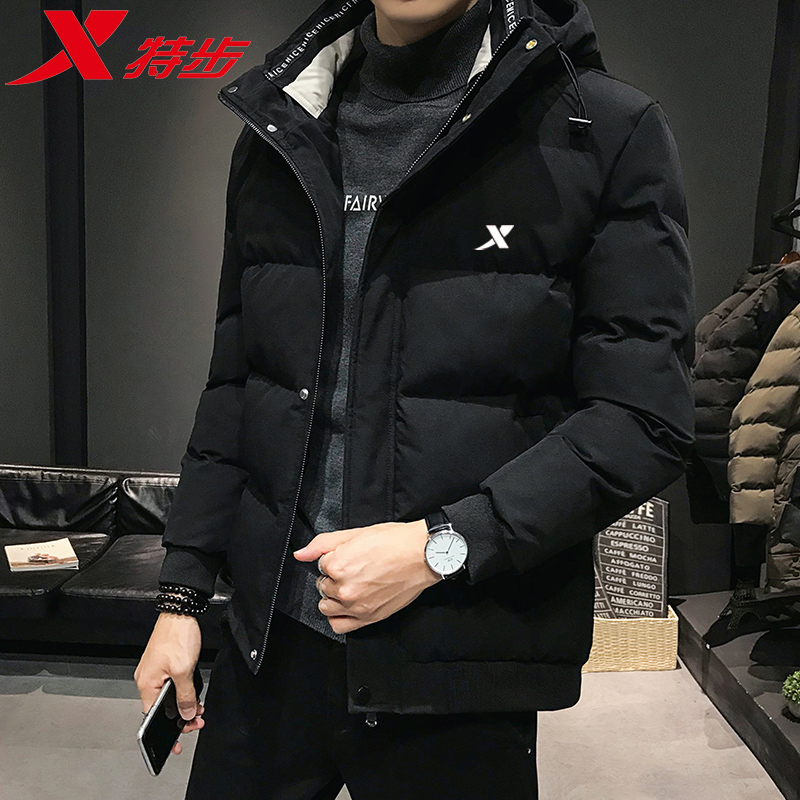 冬季特步棉衣男潮冬季2020新款羽绒棉服加绒加厚棉袄休闲运动外套