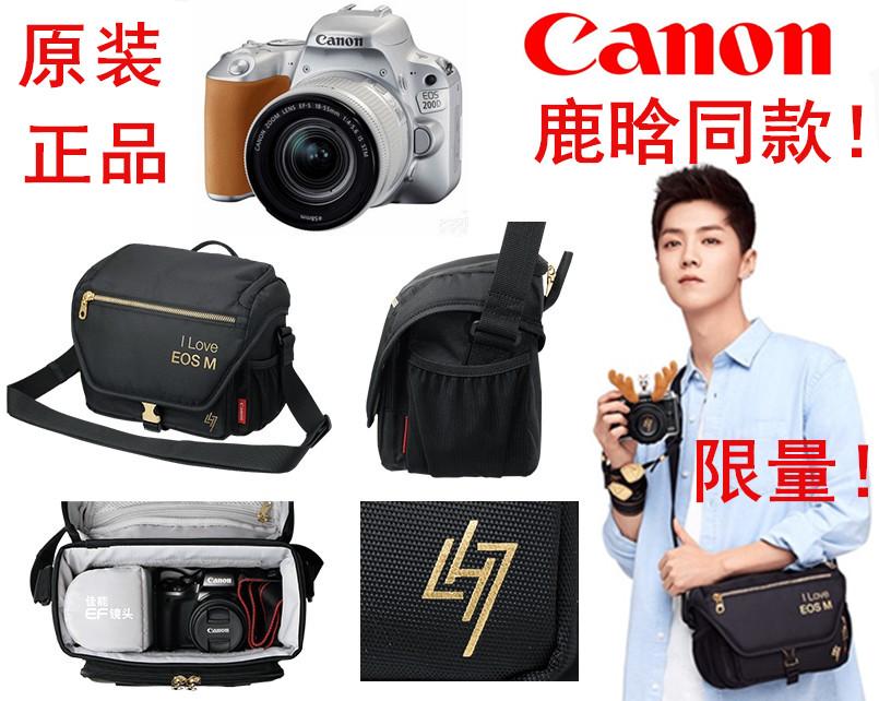 适用原装 佳能EOS M5 M6 M100 M50微单相机包 双镜头套机户外摄影