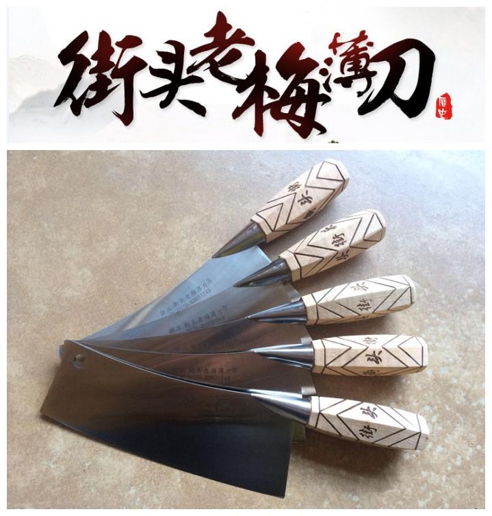 Кухонные ножи Артикул 562336220363