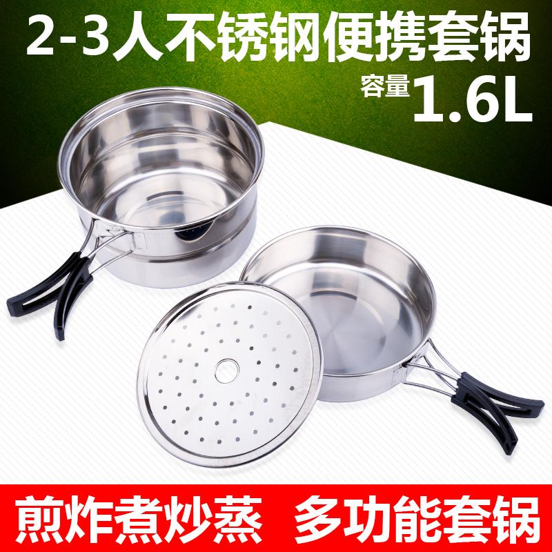 Бесплатная доставка пикник посуда нержавеющей стали чайник на открытом воздухе 2-3 человеческий комплект горшок портативный кемпинг кок инструмент на открытом воздухе дикий кок горшок