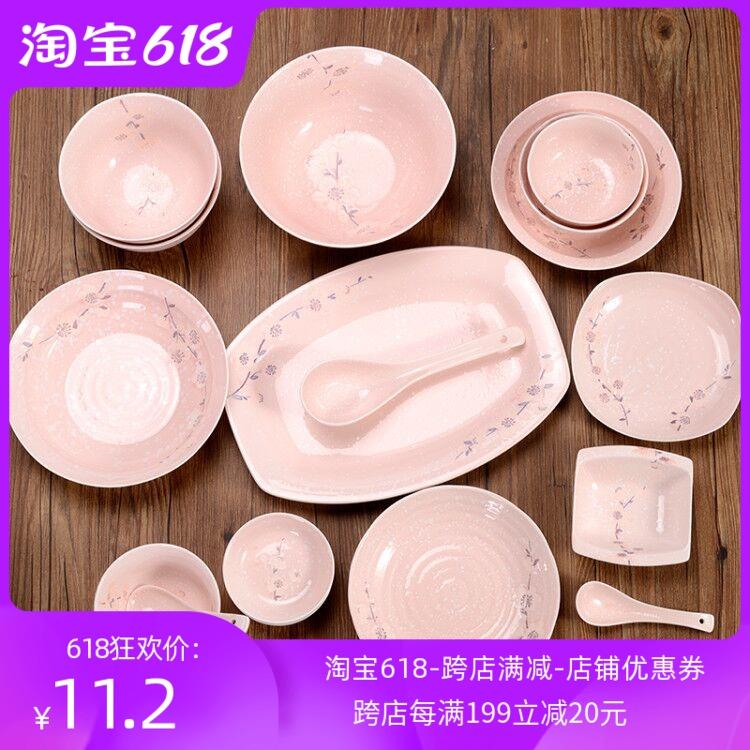 雅诚德碗单个日式碗家用餐具碗碟套装创意个性陶瓷碗勺子餐盘饭碗