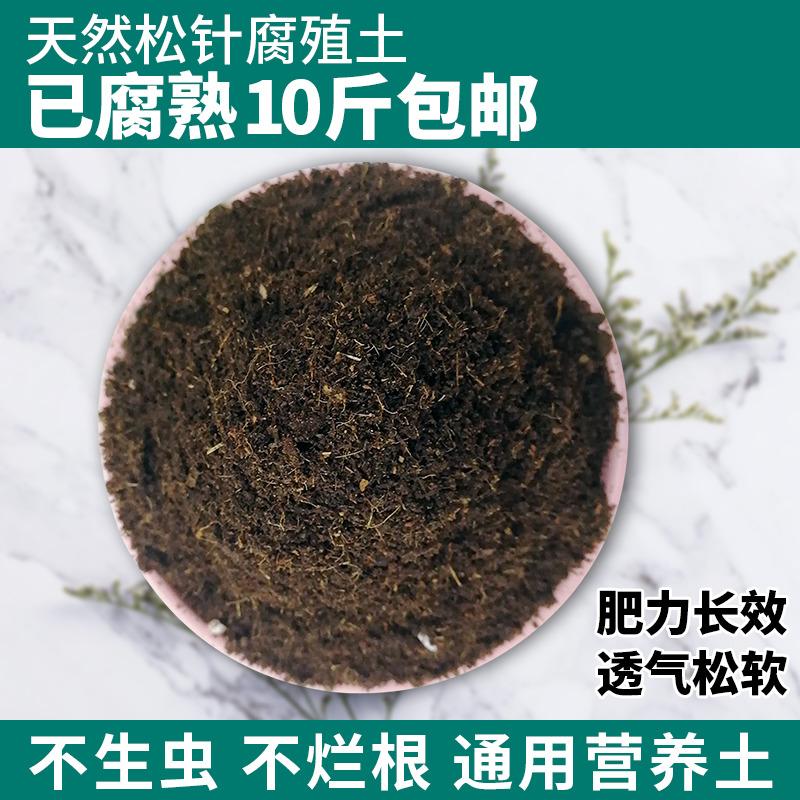 绿萝花土通用型家用多肉营养土养花种花种菜种植泥土有机腐殖土壤