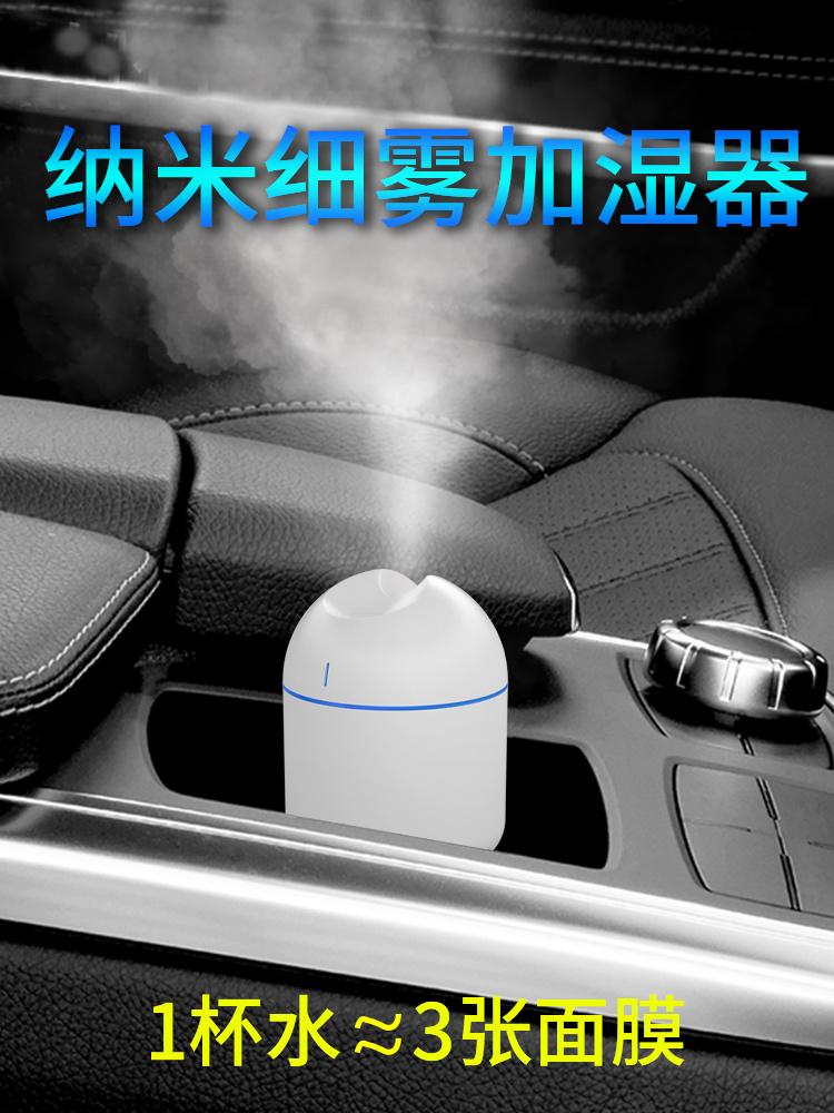 中國代購 中國批發-ibuy99 空氣清淨機 汽车空气净化器喷雾加湿器车载车用氧吧消除异味车内清新雾化香薰