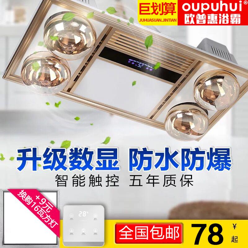 Светильники для ванной комнаты Артикул 590997529690