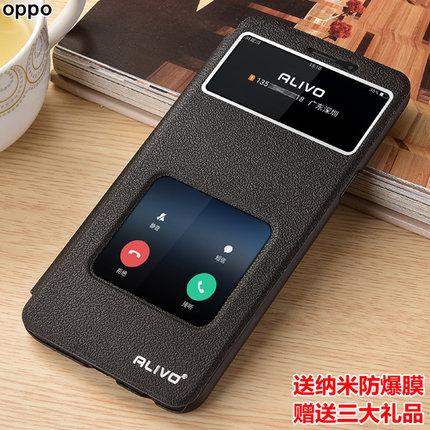 oppoa83手机壳a73保护皮套oppoA1翻盖A79防摔a1男A83t女0PP0式t k