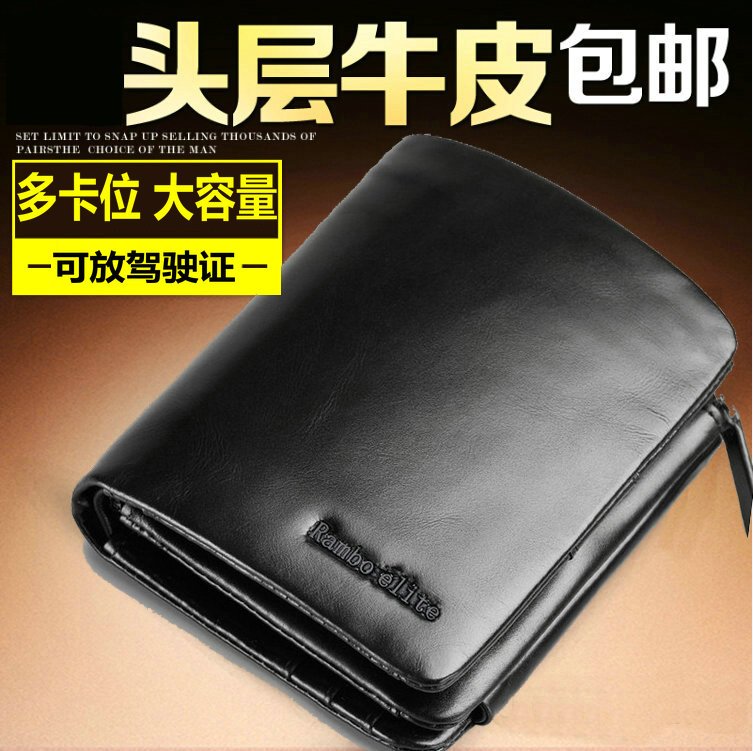 Genuine wallet mens short leather vertical zipper top layer cowhide Japanese and Korean retro youth three fold soft leather wallet