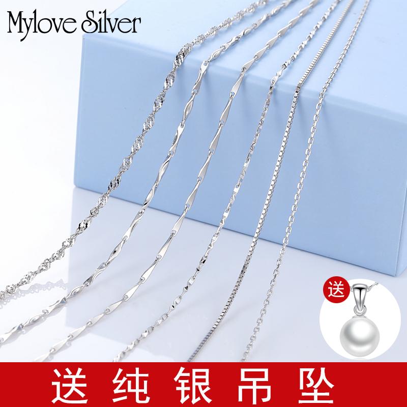 s925银项链女锁骨链韩版纯银链子券后19.90元