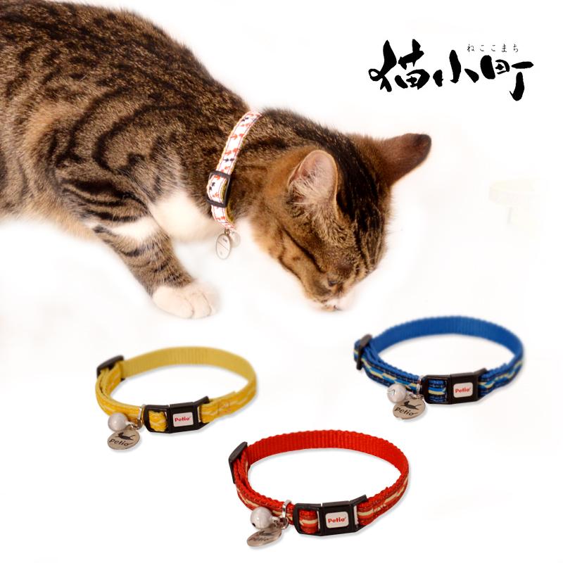 14省包郵 PETIO 貓項圈 貓小町彩色脖圈日式和風貓頸圈帶鈴鐺