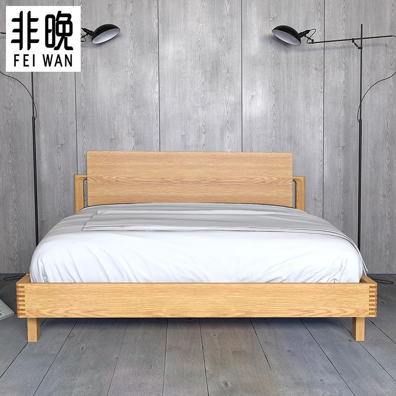 全1.8米1.5白橡木床北欧实木床