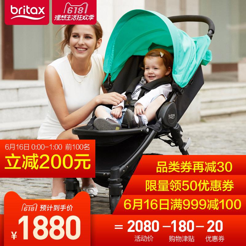 宝得适婴儿推车安全性能评测