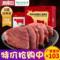 河南特产酱牛肉精品礼盒装周家口五香牛肉清真黄牛肉8袋熟食牛肉