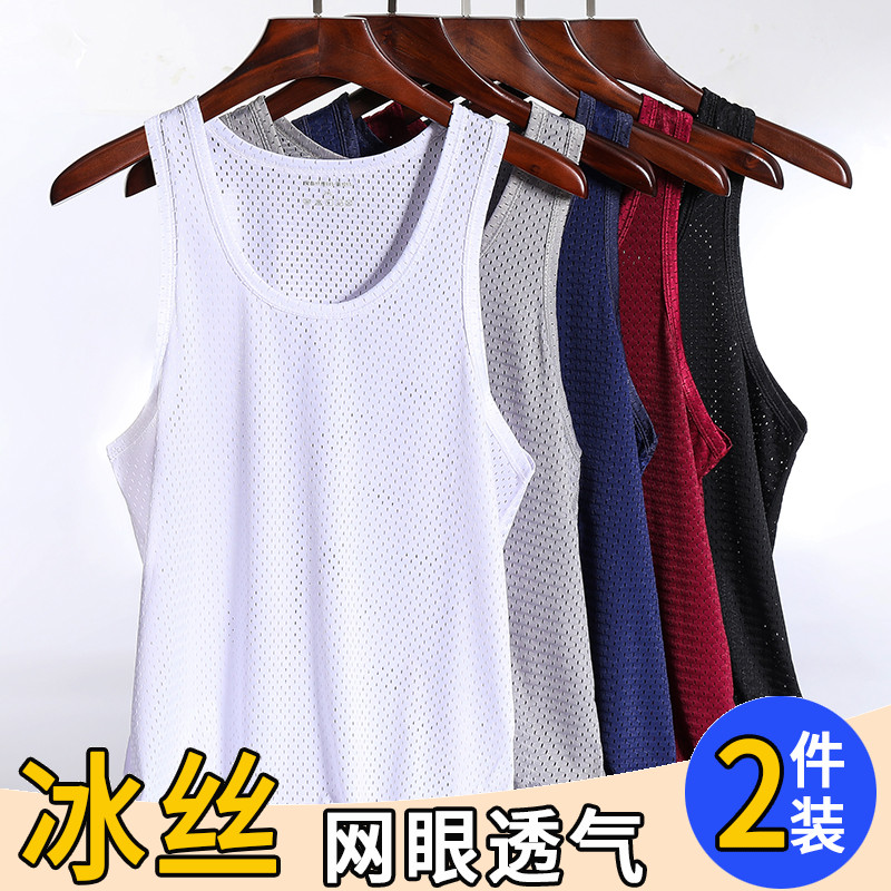 Ice silk vest for mens wear exercise fitness quick drying round neck narrow shoulder mesh breathable loose thin sleeveless T-shirt summer