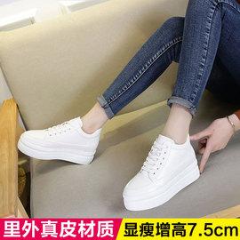 内增高小白鞋夏季女2018新款网面运动鞋百搭韩版镂空白色真皮鞋子