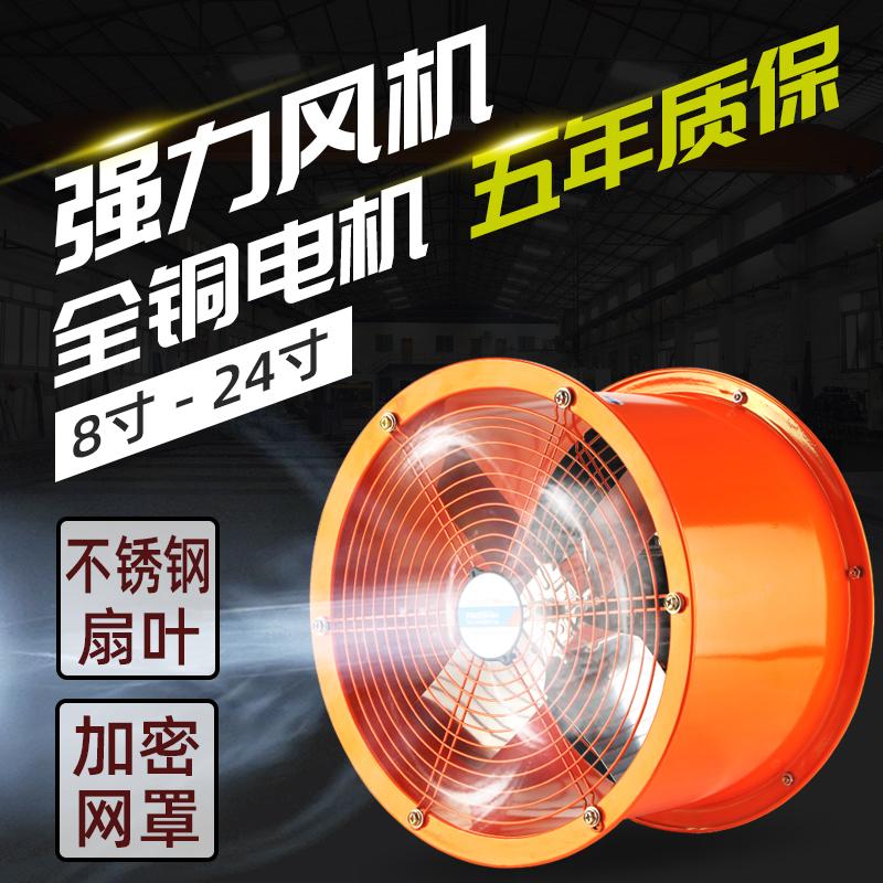 Вытяжные вентиляторы Артикул 603920486151