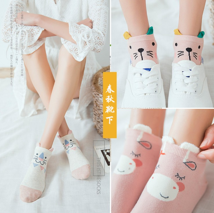 Japanese boat socks female cute students cartoon ears summer single shoes short socks shallow mouth anti odor and sweat absorption sports three dimensional