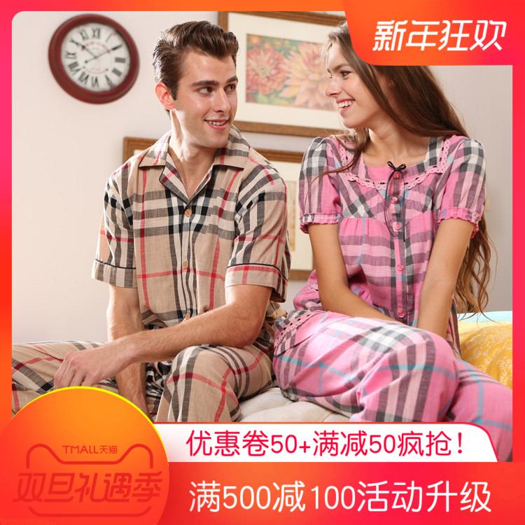 麦可将专柜夏男女情侣梭织纯棉短袖长裤热卖格子睡衣M1620409894