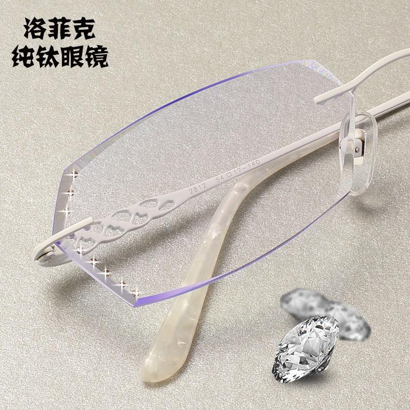 Pure titanium frameless myopia glasses for women Korea trimming color changing film frameless glasses ultra light diamond frame