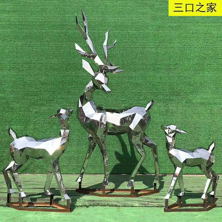 ステンレスの鹿の彫刻の鏡の顔の動物の幾何学の鹿の広場公園の抽象的な大規模のメーカーの直売はカスタマイズして置物を並べることができます。