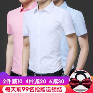 结婚礼服服伴郎男短袖粉色白团衬衣