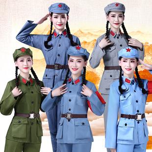 成人红军演出服装男女八路军衣服军装表演红卫兵新四军解放舞蹈服