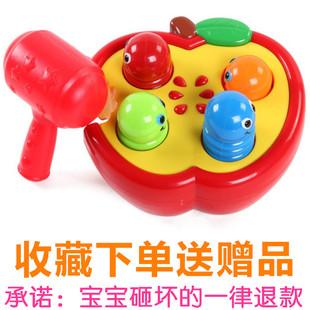 迪孚敲击果虫打地鼠锻炼手臂力量小虫吃苹果敲打玩具12个月十益智