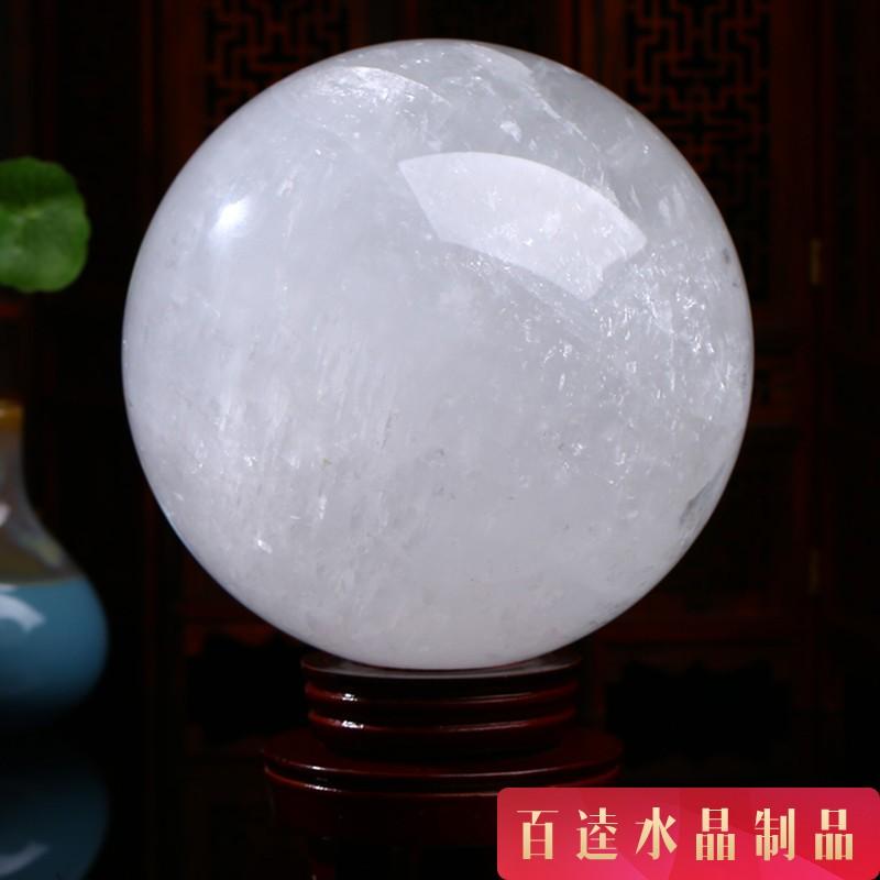 天然白水晶球招财白色圆球家装饰品摆件客厅工艺品家居摆设礼品
