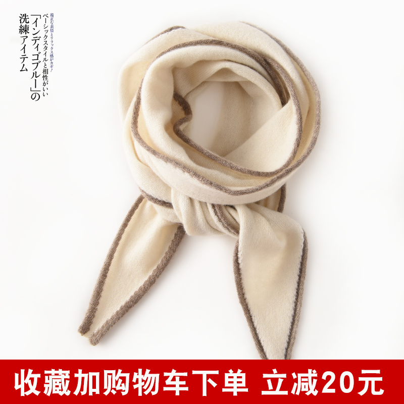 Knitting cute little Scarf 100% pure cashmere thin womens autumn and Winter Triangle Decorative necktie for neck protection