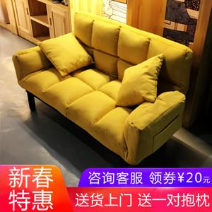 领20元券购买懒人沙发小户型双人沙发北欧简约折叠沙发床卧室阳台小沙发榻榻米