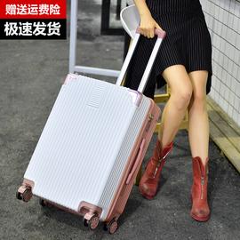 拉杆箱行李箱旅行密码拖箱登机万向轮黑色男士商务24寸20超轻拉链