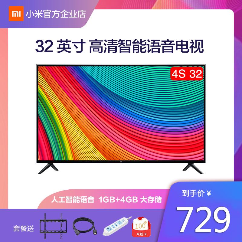 Xiaomi/小米 小米电视4S 32英寸智能WIFI网络液晶平板电视机40 43