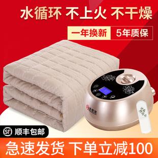 圣梵龙水暖毯  双人电热毯单人水循环床垫安全无辐射电褥子水热毯图片