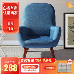 单人孕妇喂奶椅子 靠背哺乳沙发椅 日式小户型布艺沙发休闲儿童椅