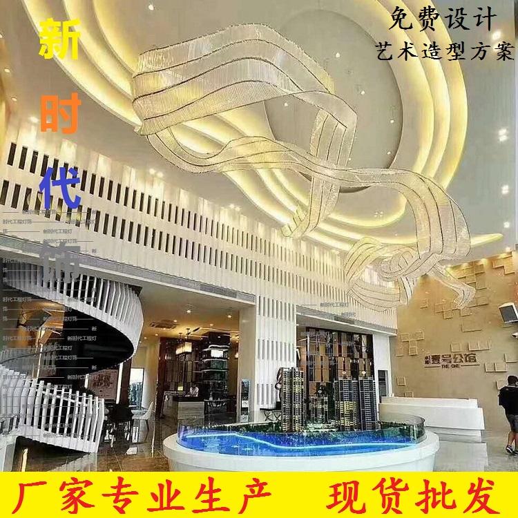 大型装饰水晶艺术飘带灯酒店沙盘会所吧台售楼部宴会厅异型吊灯