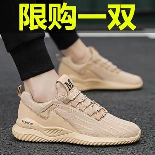 秋季韩版网红运动厚底增高小白鞋