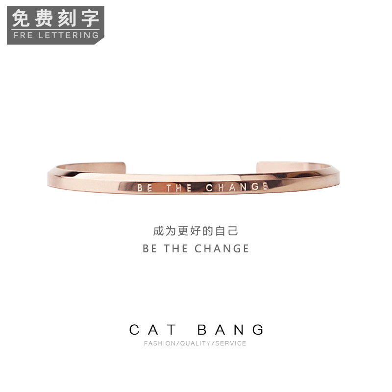 Li Jiaqi recommends fashion watches, bracelets, mens and womens lovers versatile accessories, titanium steel bracelets and custom lettering