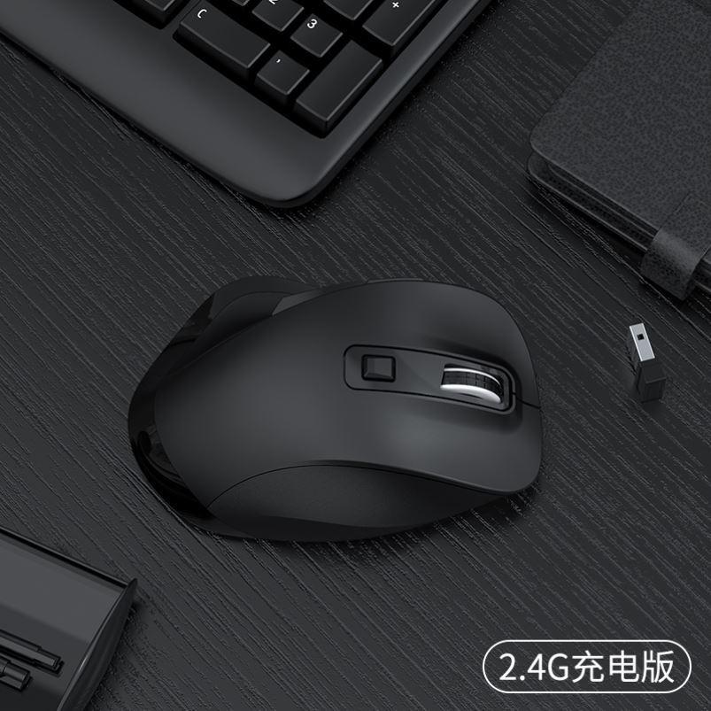 Mouse big hand electronic games silent ASUS Dell HP desktop Lenovo laptop general
