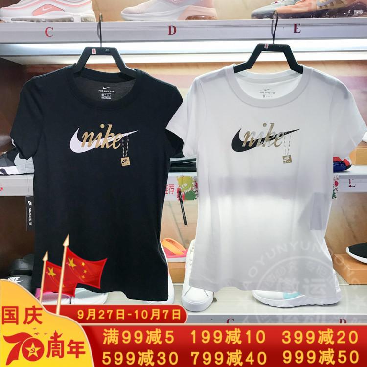 券后138.00元Nike/耐克短袖女2019秋季新款运动休闲透气T恤CJ7915-010-100