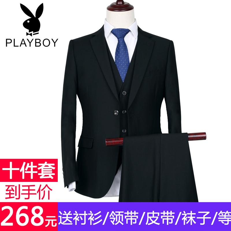 花花公子西服套装男青年修身上班西装中年职业装商务新郎结婚礼服