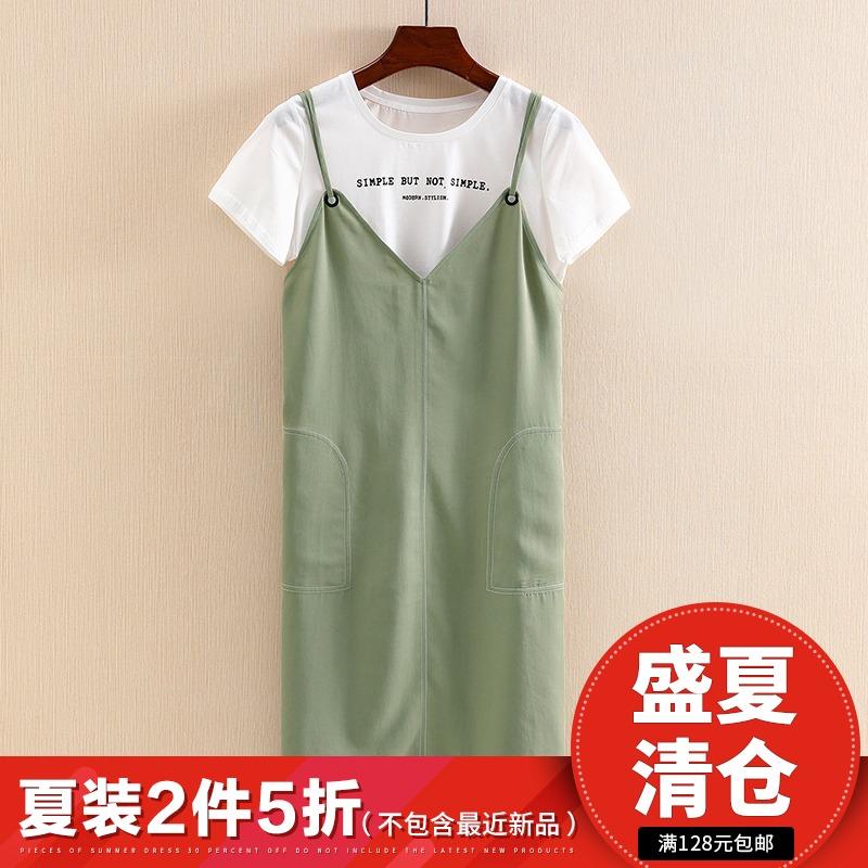 帛Y●品牌折扣女装2018新款韩版两件套短袖T恤吊带裙套裙连衣裙夏